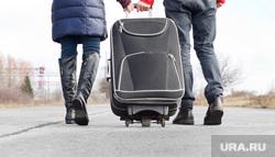 Отъезд, Газманов Олег, туристы, отъезд, чемодан, поездка, отпуск, улетать, багаж