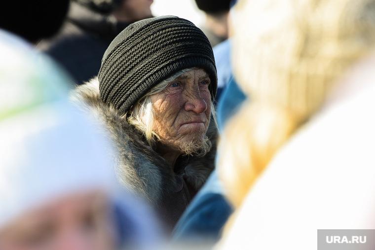 Ввод в эксплуатацию газопровода в деревнях Пашнино-1 и Пашнино-2 Красноармейского района Челябинской области, пенсионер, пожилая женщина, старуха, женщина с бородой