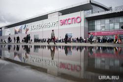 ИННОПРОМ-2017. Второй день международной выставки. Екатеринбург, толпа, иннопром, люди, здание, екатеринбург экспо
