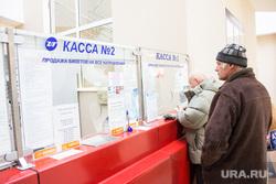Аэропорт. Ханты-Мансийск., касса, utair, юграавиа, покупка билета, ютейр