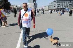 Демонстрация Челябинск, даллакян карен