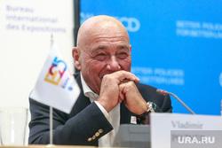 Презентация Екатеринбургом заявки на проведение Expo-2025 в Париже. Париж, познер владимир
