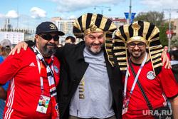 Перед матчем Египет - Уругвай. Екатеринбург, болельщики, костюм фараона, египтяне, футбольные фанаты