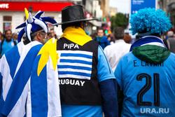 Город после матча Египет - Уругвай. Екатеринбург, болельщики сборной уругвая