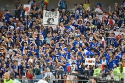 32 матч Чемпионата мира по футболу между сборными Японии и Сенегала. Екатеринбург