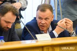 Комиссия по местному самоуправлению и внеочередное заседание гордумы Екатеринбурга, крицкий владимир, ананьев виктор