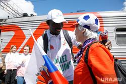Встреча болельщиков сборной Сенегала по футболу. Екатеринбург, болельщики
