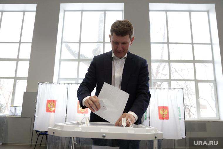 Выборы президента РФ в Перми, голосование, урна для голосования, решетников максим, выборы 2018