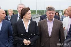 Комарова и Якушев. Мост через Вах. Излучинск., комарова наталья, якушев владимир