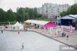 Палатки URAL в Историческом сквере. Екатеринбург