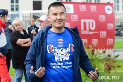 Сдача норм ГТО членами и сторонниками «Единой России». Челябинск, утарбеков дамир
