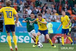 ЧМ-2018. 44 матч Чемпионата мира по футболу между сборными Швеции и Мексики. Екатеринбург