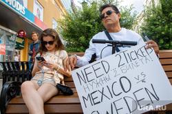 Болельщики сборных Мексики и Швеции. Екатеринбург, плакат, билеты чм-2018