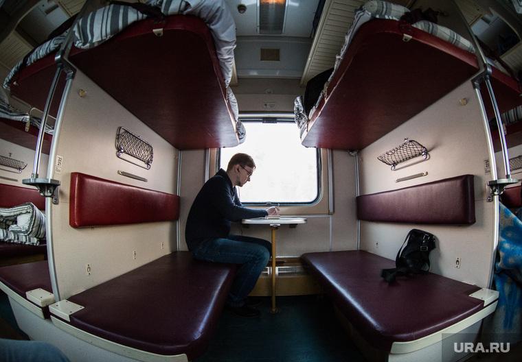 Клипарты. Сургут , поезд, путешествие, поездка, железная дорога, ржд, плацкарт, железнодорожные перевозки, пассажирские перевозки, купе