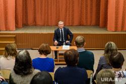 Встреча губернатора Курганской области Алексея Кокорина с учителями Звериноголовской школы, встреча, диалог, кокорин алексей, встреча с губернатором