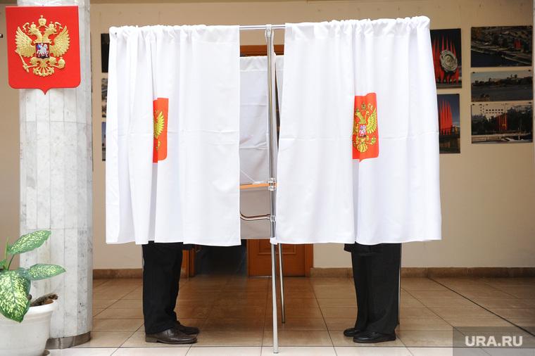 Выборы. Челябинск, кабинки для голосования, выборы