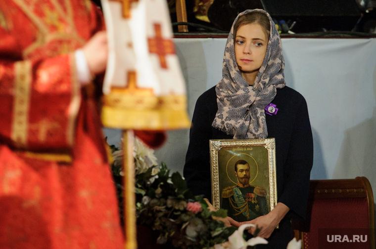 Царские дни в Екатеринбурге: божественная литургия и крестный ход, поклонская наталья, царские дни