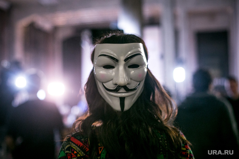 Инаугурация Трампа. Москва, маска гая фокса, Guy Fawkes, anonymous, аноним, хакеры