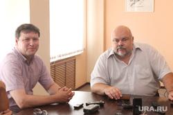 Пресс-конференция Михаила Ерихова.Курган, шалютин борис, ерихов михаил