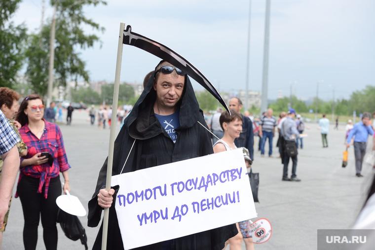 Митинг против повышения пенсионного возраста необр