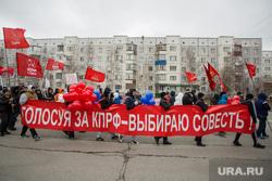 Первомайская демонстрация на проспекте Ленина. Сургут, 1мая, кпрф, демонстрация, совесть