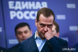 Праймериз Единой России. Москва, медведев дмитрий