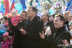 День народного единства в Челябинске, бурматов владимир, барышев андрей
