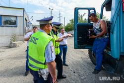 Рейд полиции и представителей Министерства экологии на челябинскую городскую свалку. Челябинск, дпс, рейд по проверке документов