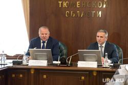 Совещание о социально экономическом развитии тюменской области с Николаем Цукановым и Александром Моором. Тюмень, цуканов николай