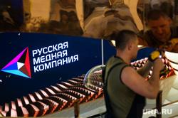 Подготовка стендов к международной промышленной выставке Иннопром-2018. Екатеринбург