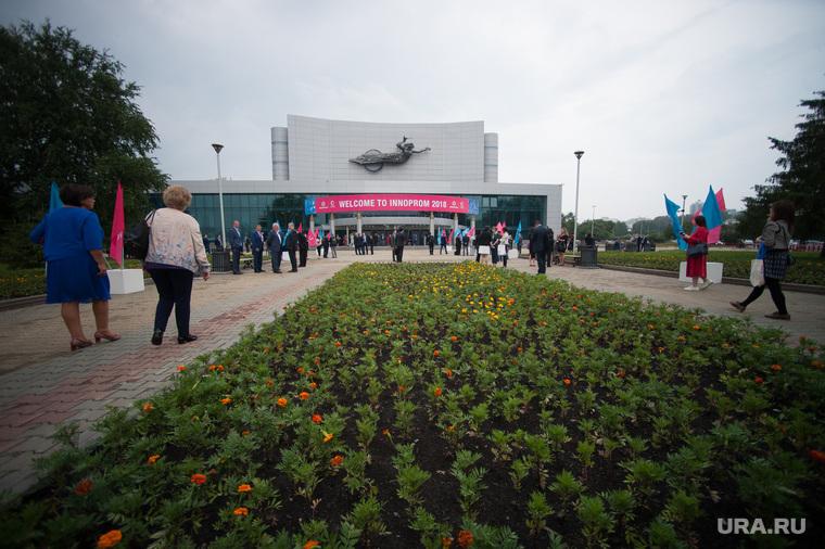 Торжественная церемония открытия ИННОПРОМ-2018 (необработанные). Екатеринбург