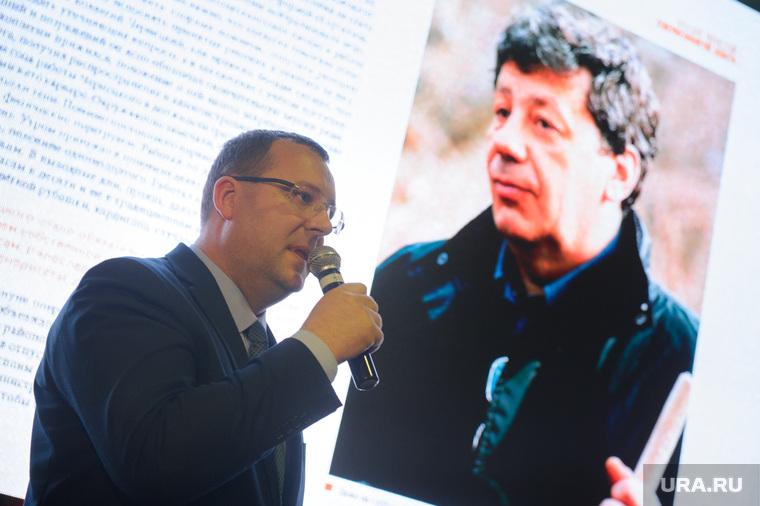 Презентация книги про Аркадия Чернецкого. Екатеринбург, кожемяко алексей, чернецкий на экране