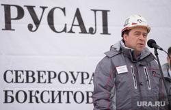 Открытие шахты Черемуховская Глубокая. Североуральск, куйвашев евгений, русал