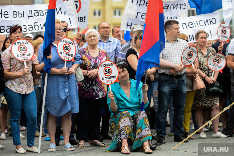 Митинг-протест профсоюзов против повышения пенсионного возраста. Челябинск, профсоюзный митинг, пенсионная реформа, митинг против повышения пенсионного возраста