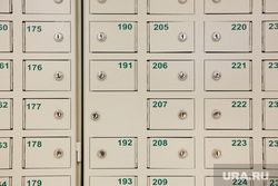 Банки Екатеринбурга. Обмен валют, банк, банковские ячейки, сейфы
