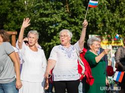 Торжественный митинг и автопробег в честь празднования дня Флага России. Сургут, пенсионеры, флаг россии