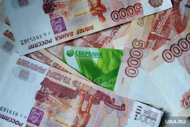 Клипарт. разное. 24 апреля 2014г, сбербанк, купюры, рубль, банковская карта, деньги, пластиковая карта