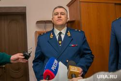 Коллегия прокуратуры Курганской области. Курган, ткачев игорь