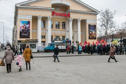 Митинг против строительства мусороперерабатывающего предприятия. Курган, кинотеатр россия, город курган, кпрф, митинг