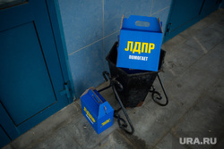 День России. Сургут, урна для мусора, лдпр помогает