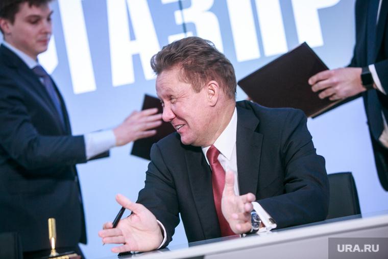 Российский инвестиционный форум 2017. День первый. Сочи, миллер алексей
