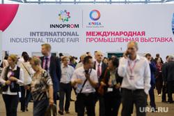 ИННОПРОМ-2018. Второй день международной выставки. Екатеринбург, иннопром, innoprom, международная промышленная выставка