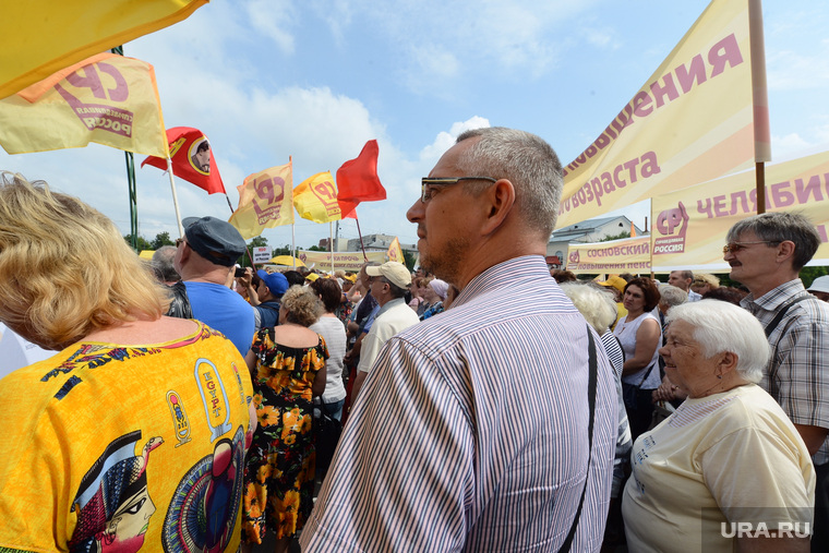Митинг СР против повышения пенсионного возраста. Челябинск