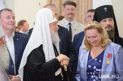Патриарх Кирилл в Напольной школе. Свердловская область, Алапаевск, громова анна