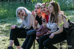 Жители города. Курган, молодежь, подростки, девушки, крашеные волосы, мальвины