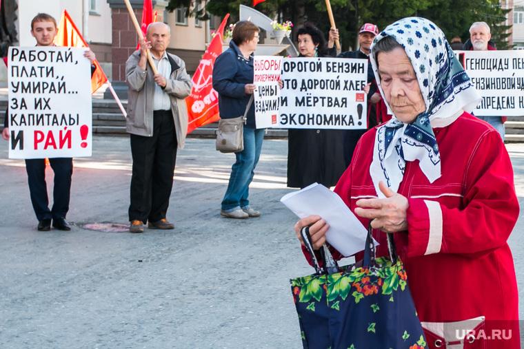 Пикет КПРФ против пенсионной реформы. Курган, пенсионерка, протестующие, пожилая женщина, пикет, пенсионная реформа