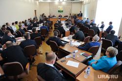 Заседание челябинской городской думы Челябинск, зал заседаний челябинской гордумы