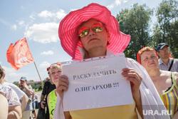 Митинг против повышения пенсионного возраста. Пермь, митинг, плакат, раскулачить олигархов