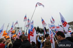 Праздничные митинги посвященные Первомаю. Челябинск, театральная площадь, флаги мгер