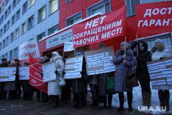 Пикет рабочих фабрики Nestle. Пермь, пикет, nestle, нестле, сокращения, увольнения